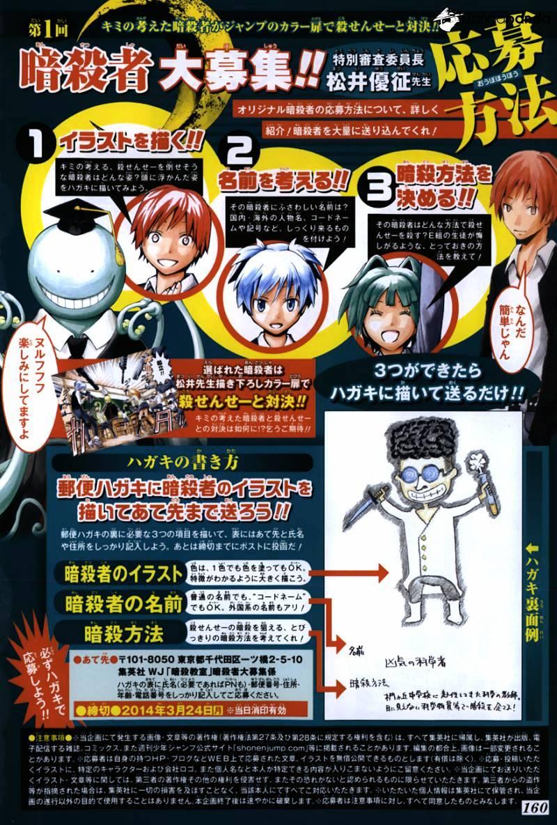 Ansatsu Kyoushitsu Chapter 82  Online Free Manga Read Image 3