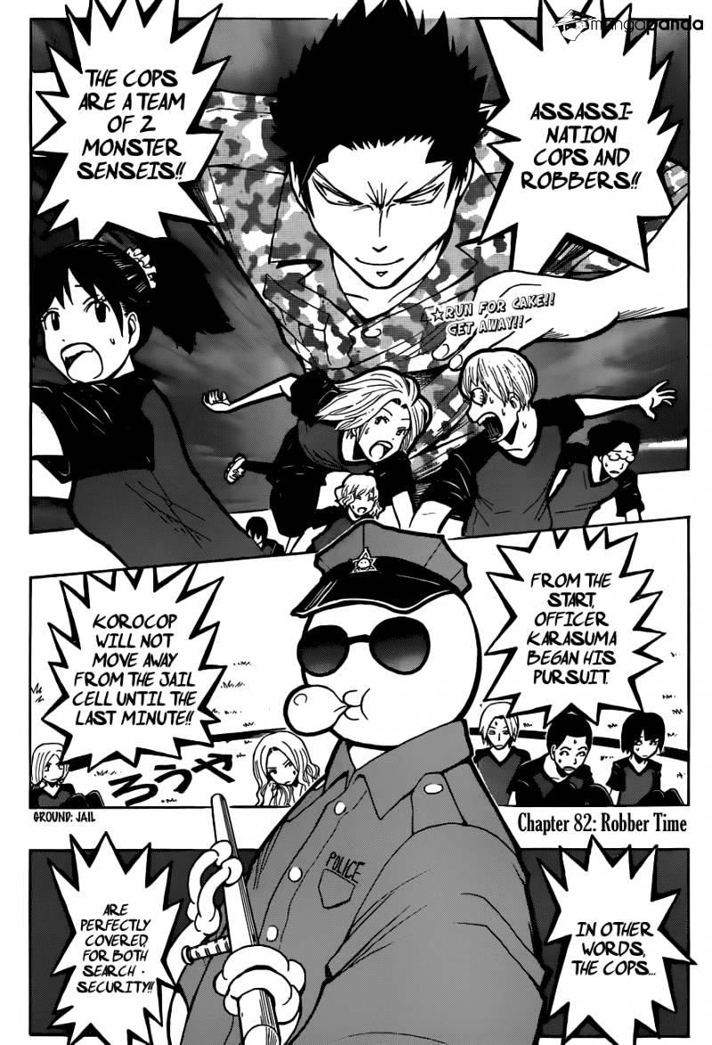 Ansatsu Kyoushitsu Chapter 82  Online Free Manga Read Image 4