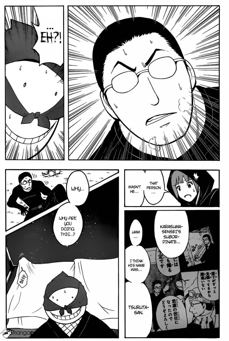 Ansatsu Kyoushitsu Chapter 83  Online Free Manga Read Image 18