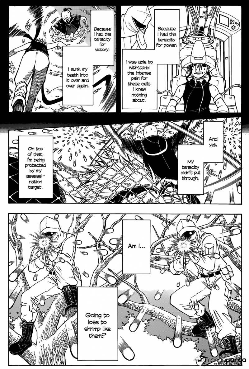 Ansatsu Kyoushitsu Chapter 86  Online Free Manga Read Image 8