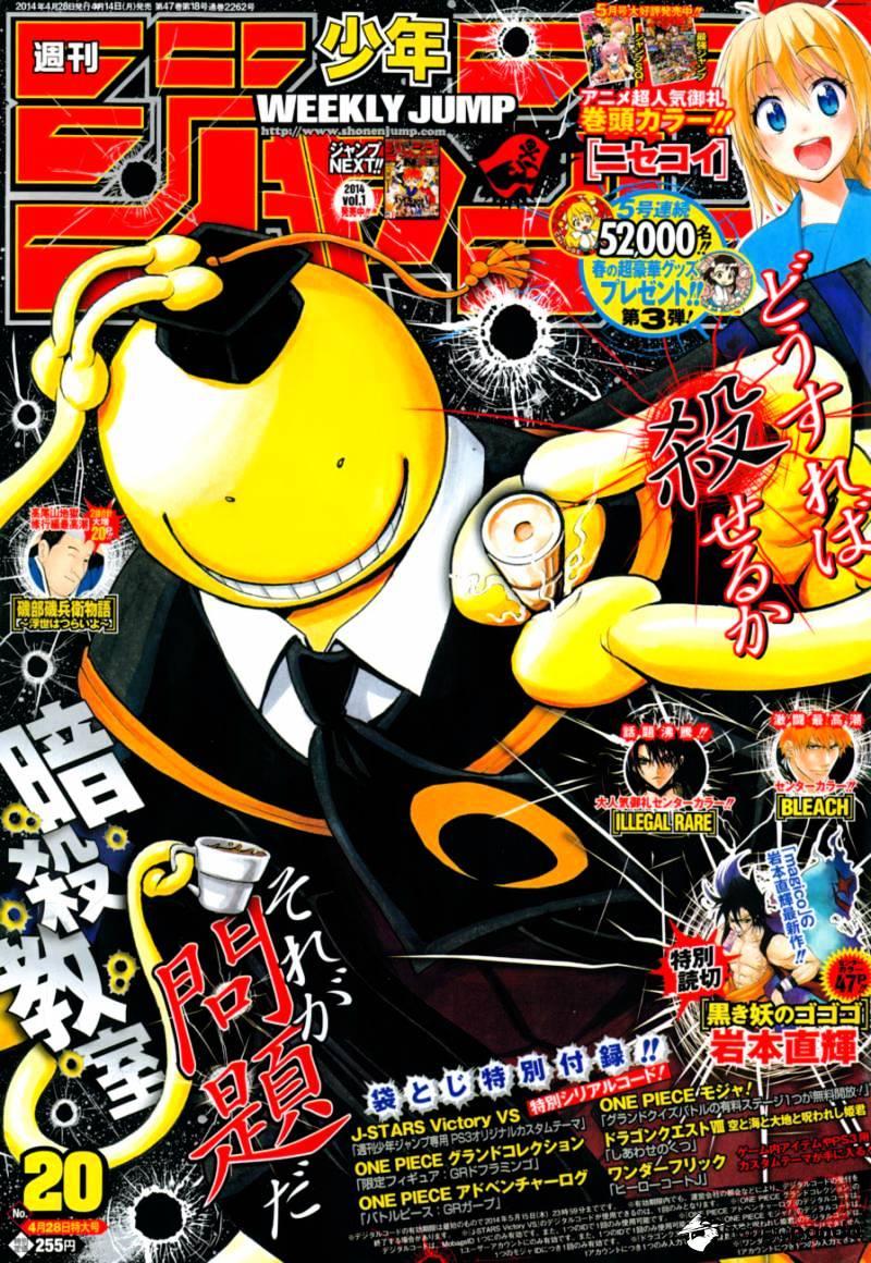 Ansatsu Kyoushitsu Chapter 87  Online Free Manga Read Image 2