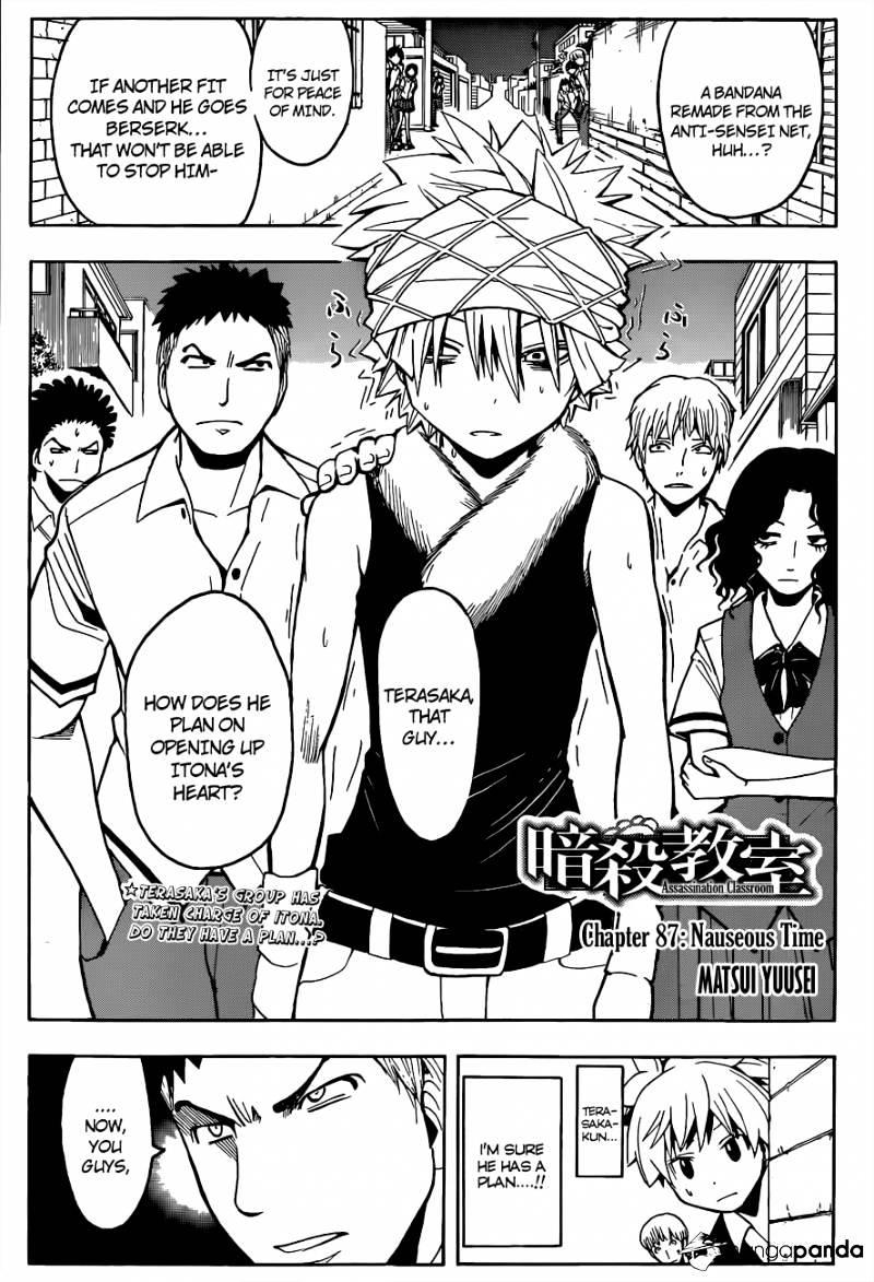 Ansatsu Kyoushitsu Chapter 87  Online Free Manga Read Image 5