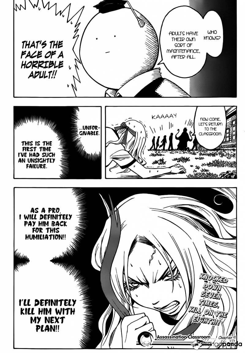 Ansatsu Kyoushitsu Chapter 9  Online Free Manga Read Image 20
