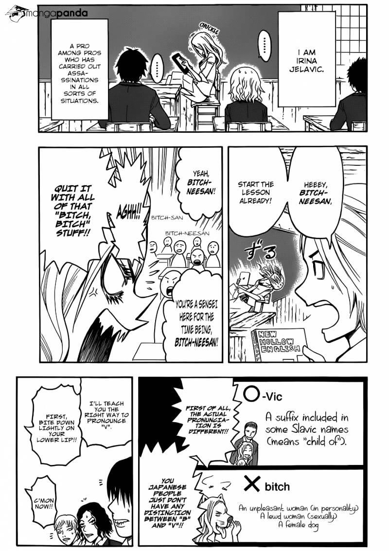 Ansatsu Kyoushitsu Chapter 9  Online Free Manga Read Image 4