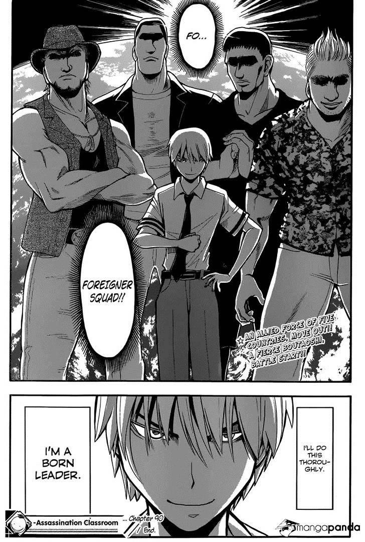 Ansatsu Kyoushitsu Chapter 90  Online Free Manga Read Image 20