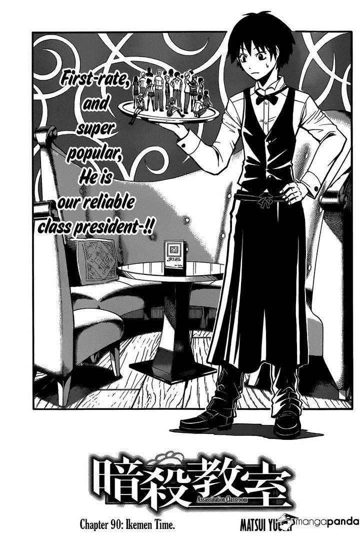 Ansatsu Kyoushitsu Chapter 90  Online Free Manga Read Image 4