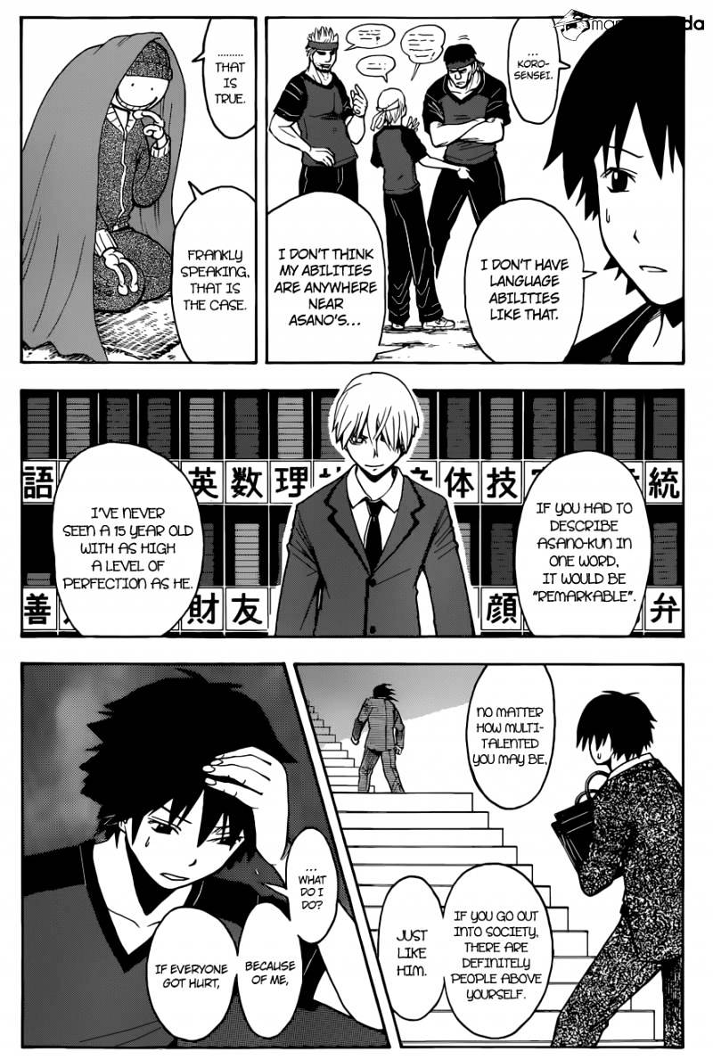 Ansatsu Kyoushitsu Chapter 91  Online Free Manga Read Image 15