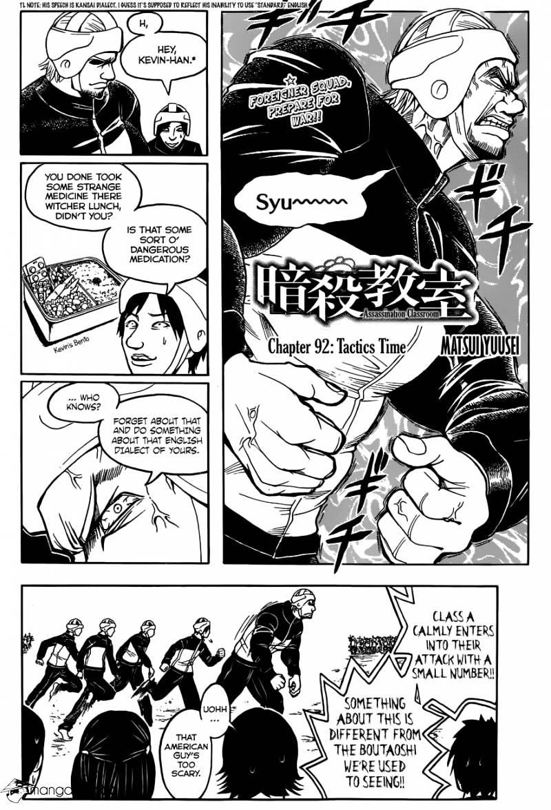 Ansatsu Kyoushitsu Chapter 92  Online Free Manga Read Image 3