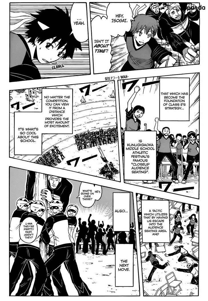 Ansatsu Kyoushitsu Chapter 93  Online Free Manga Read Image 5