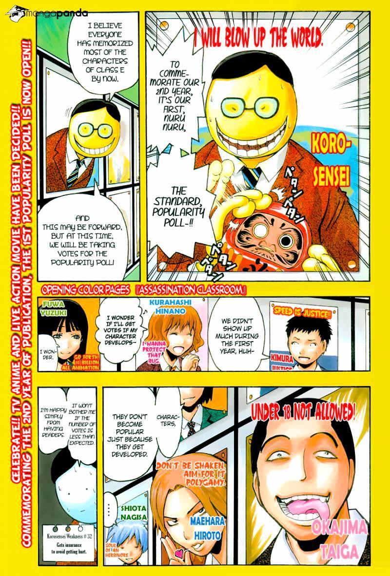 Ansatsu Kyoushitsu Chapter 97  Online Free Manga Read Image 3