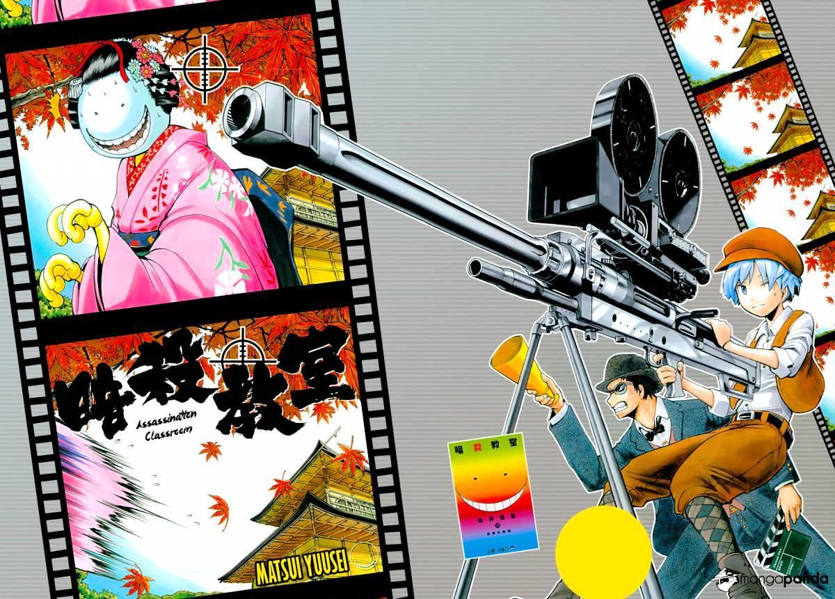 Ansatsu Kyoushitsu Chapter 97  Online Free Manga Read Image 4