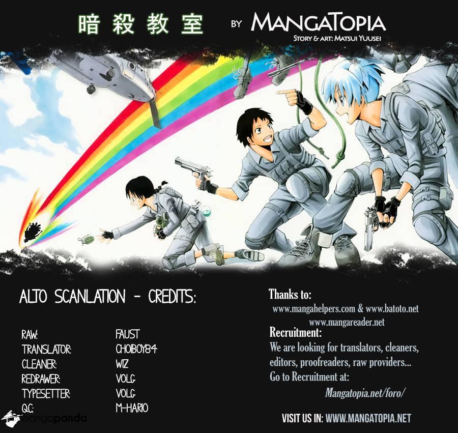 Ansatsu Kyoushitsu Chapter 98  Online Free Manga Read Image 1