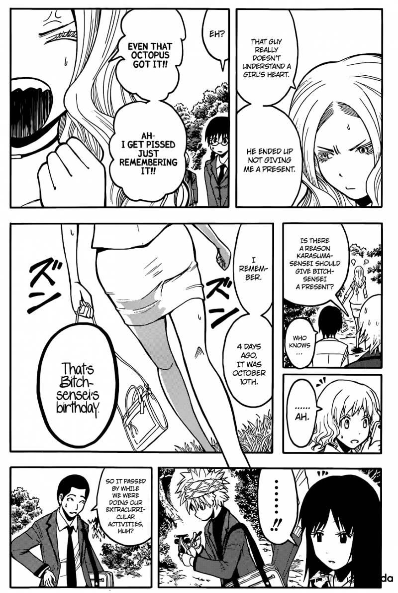 Ansatsu Kyoushitsu Chapter 98  Online Free Manga Read Image 13