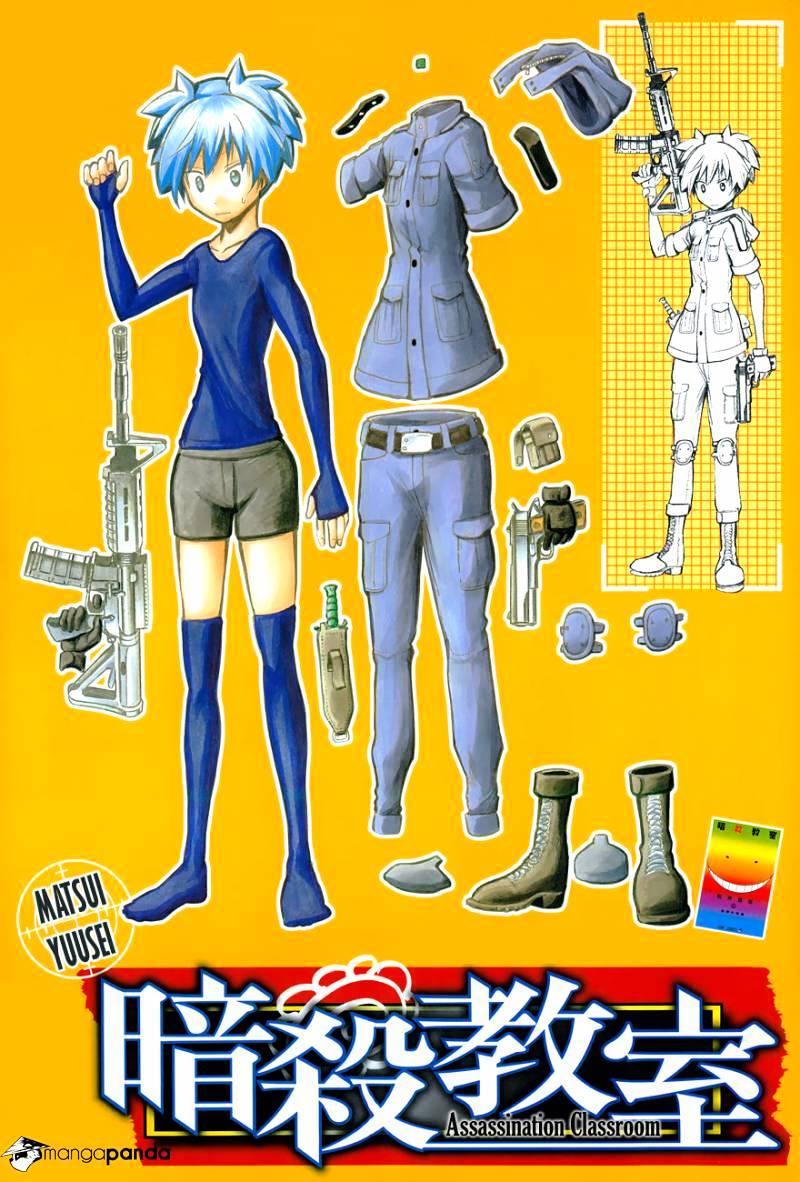 Ansatsu Kyoushitsu Chapter 99  Online Free Manga Read Image 2
