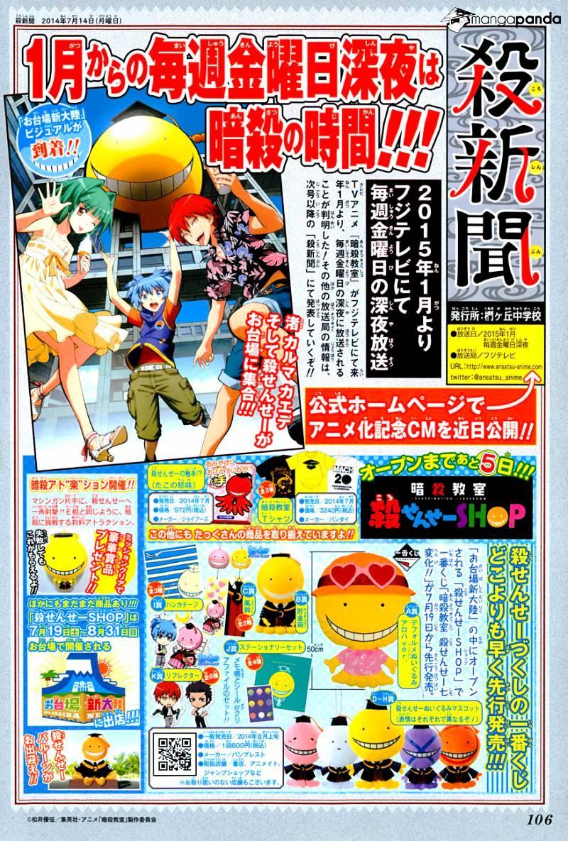 Ansatsu Kyoushitsu Chapter 99  Online Free Manga Read Image 3