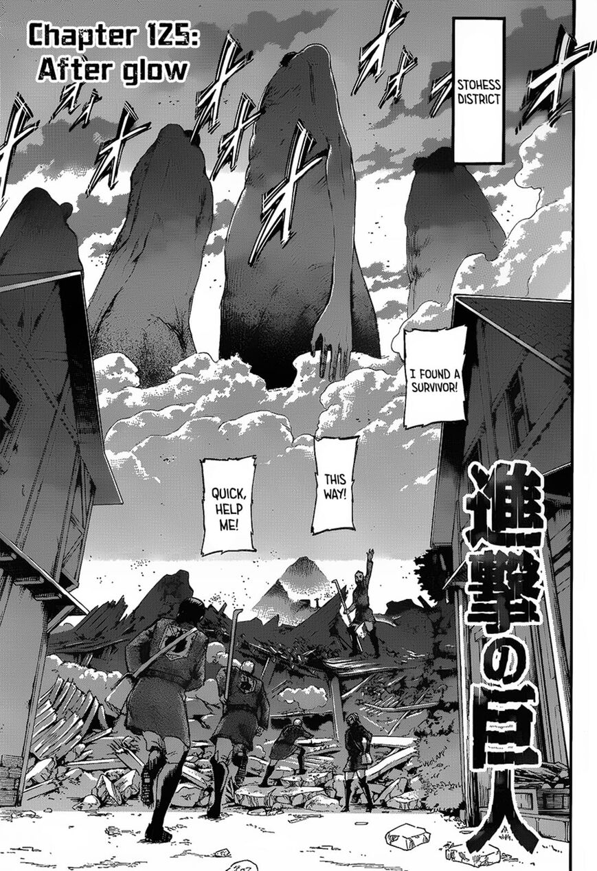 Attack on Titan Chapter 125  Online Free Manga Read Image 2