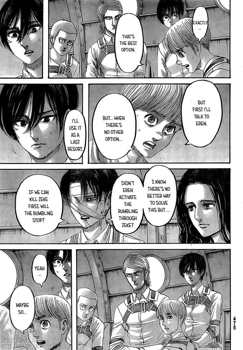 Attack on Titan Chapter 133  Online Free Manga Read Image 5