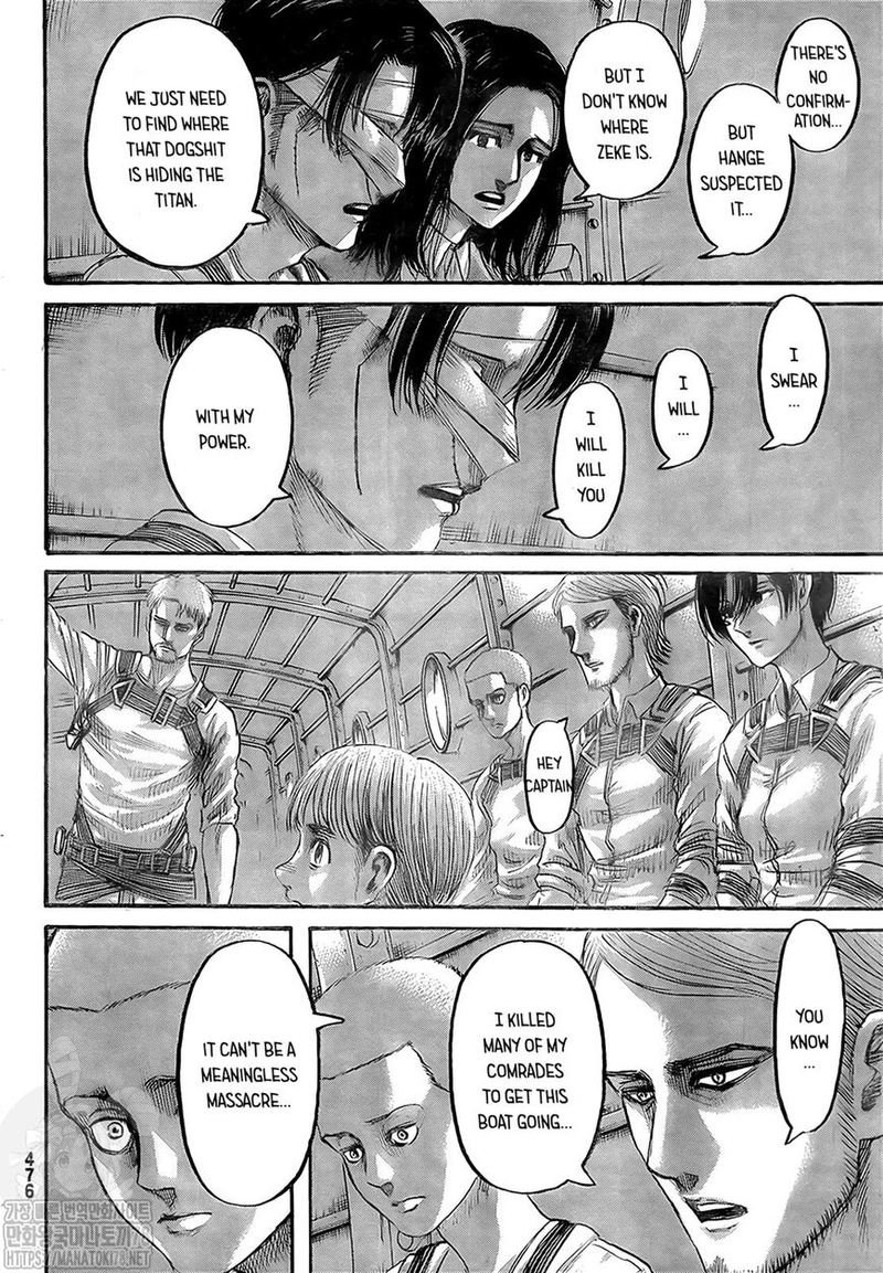 Attack on Titan Chapter 133  Online Free Manga Read Image 6