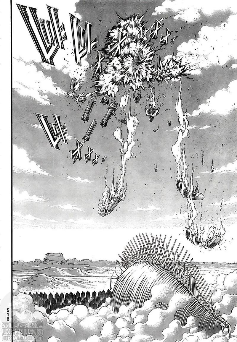 Attack on Titan Chapter 134  Online Free Manga Read Image 25
