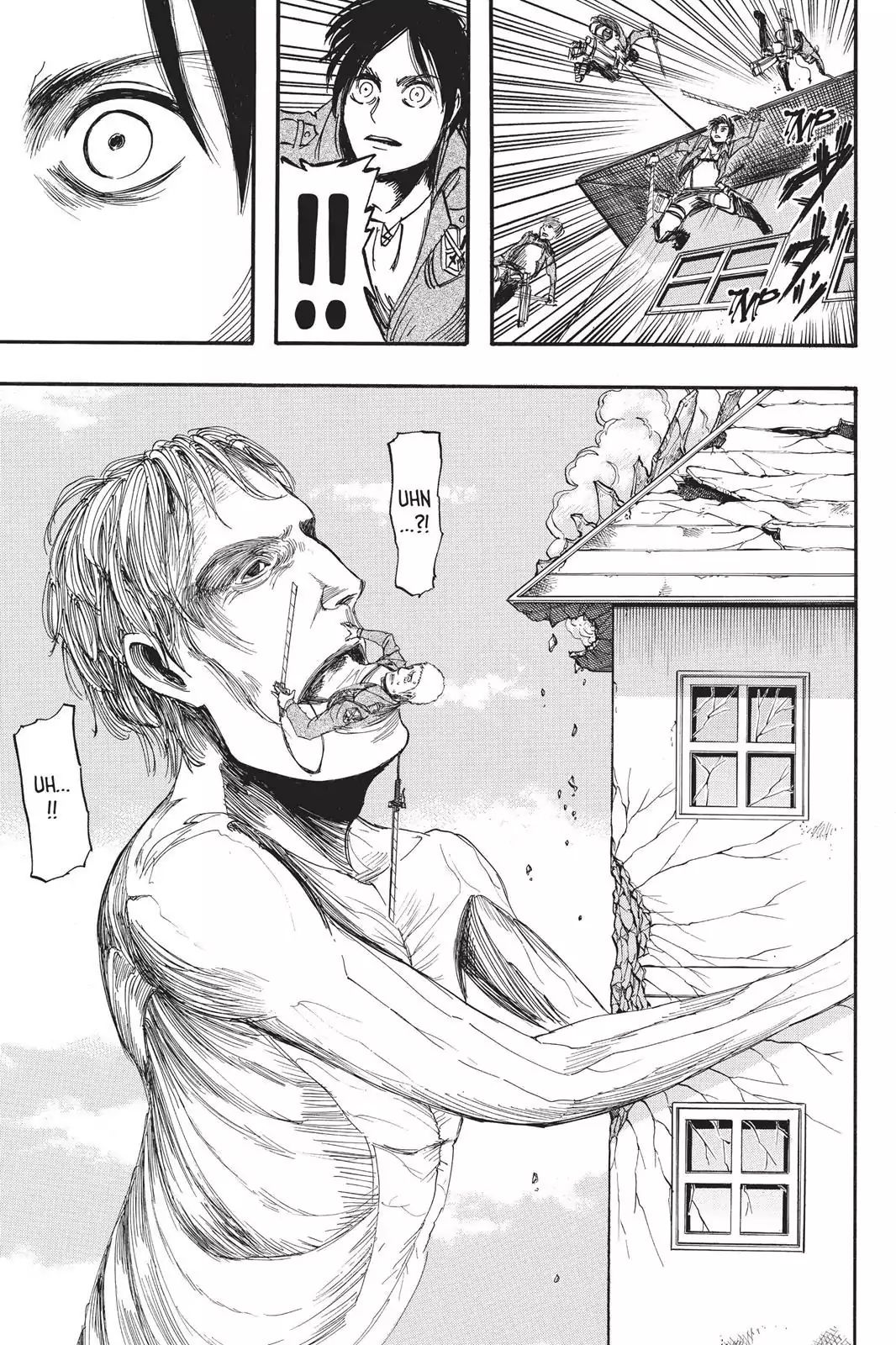 Attack on Titan Chapter 4  Online Free Manga Read Image 30