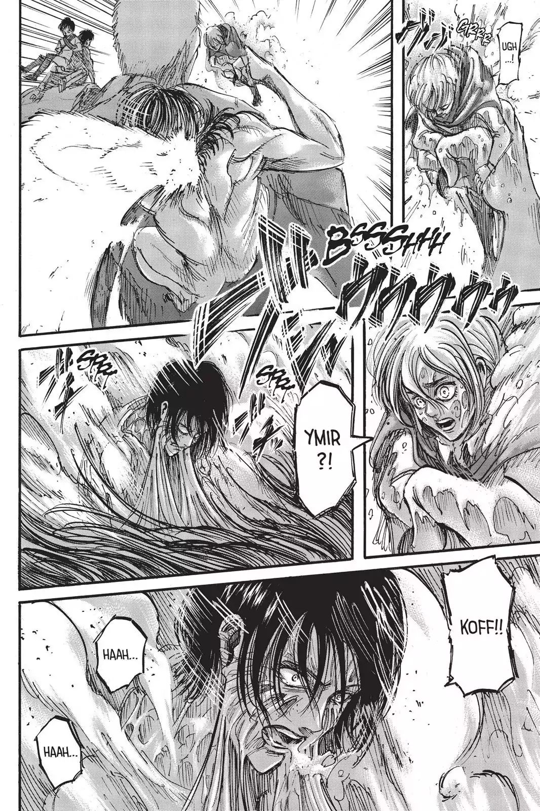 Attack on Titan Chapter 48  Online Free Manga Read Image 8