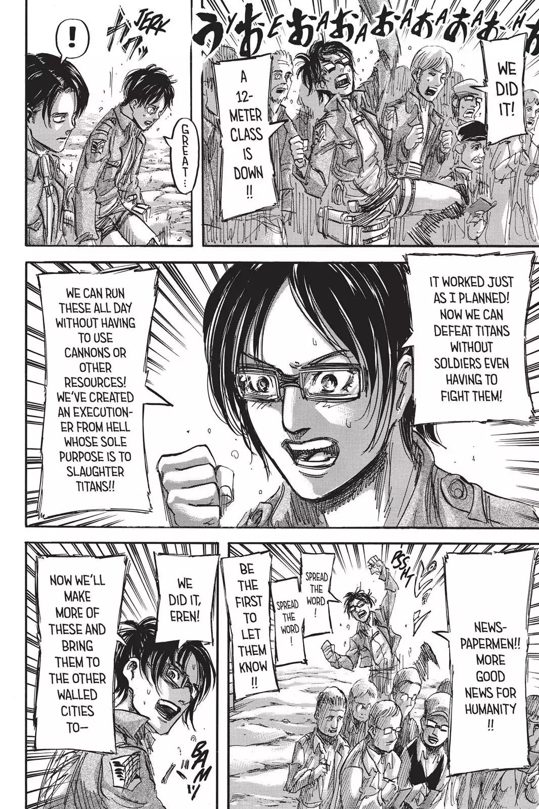 Attack on Titan Chapter 70  Online Free Manga Read Image 14