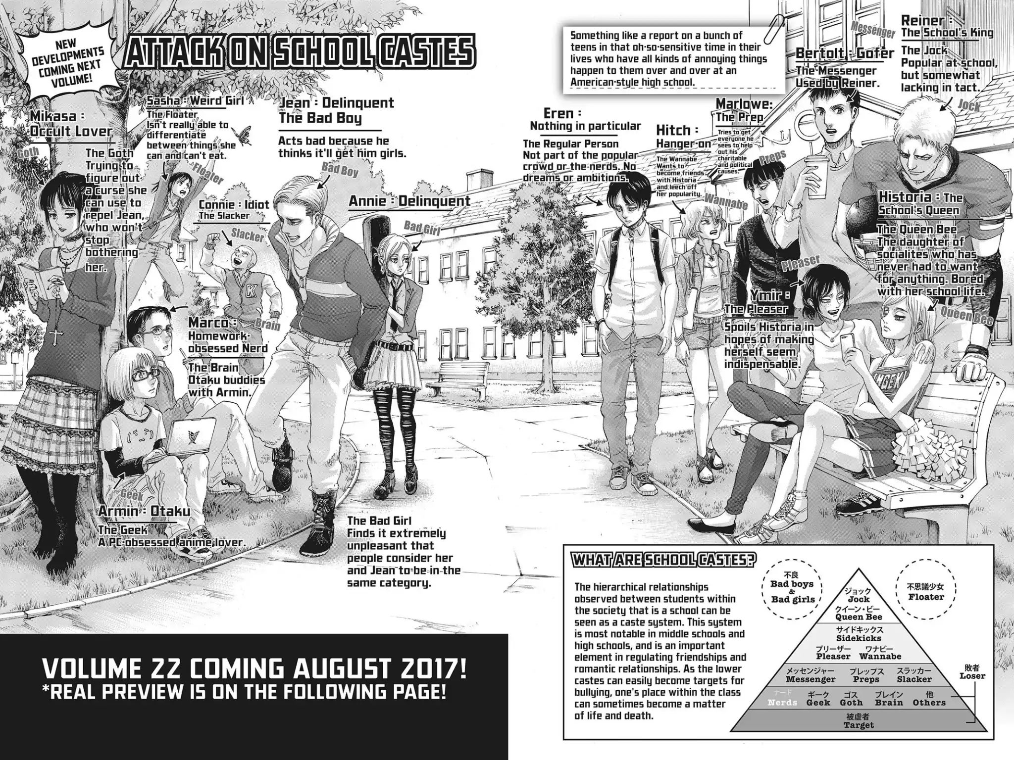 Attack on Titan Chapter 86  Online Free Manga Read Image 45