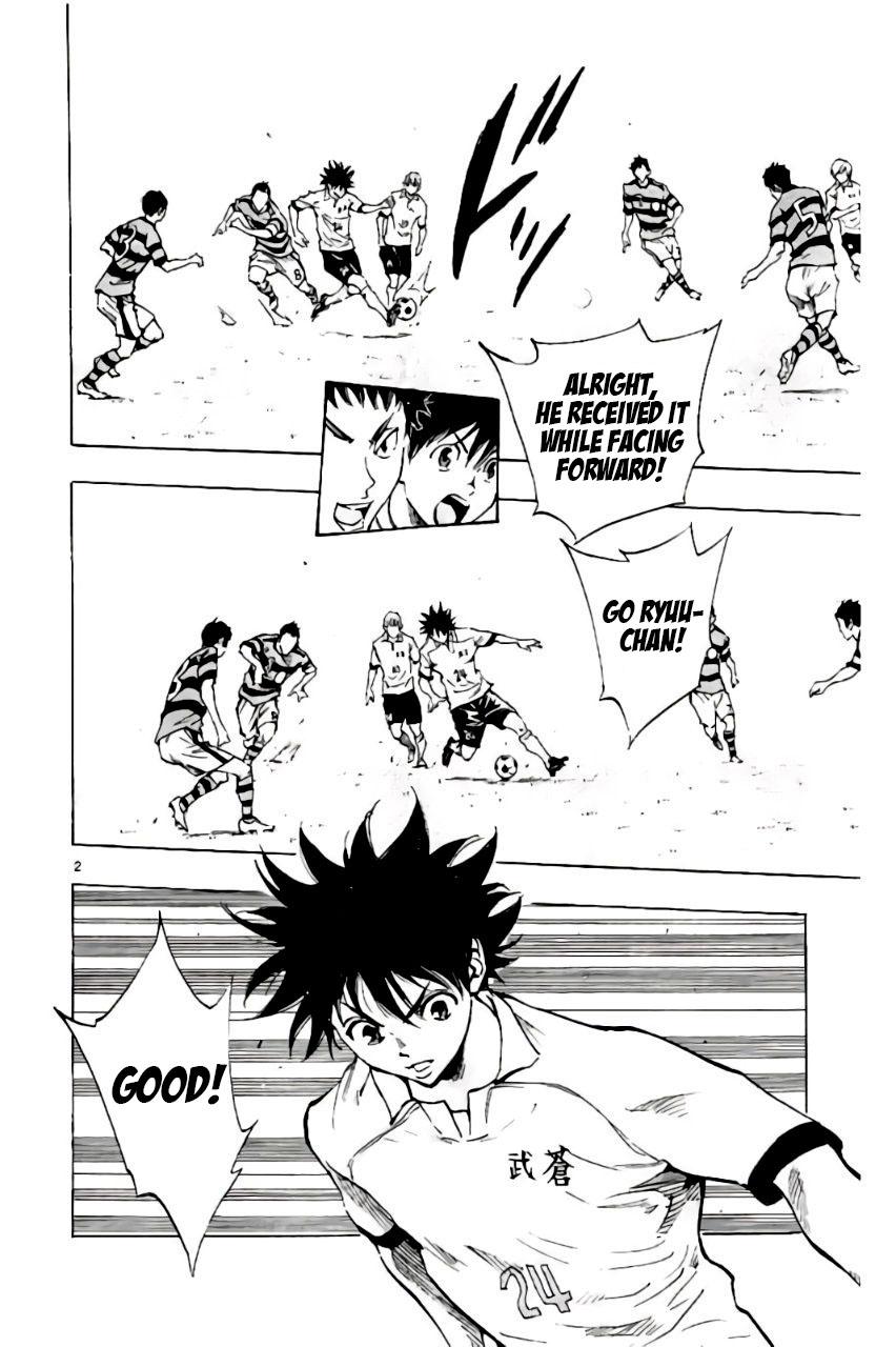 BE BLUES Ao ni nare Chapter 199  Online Free Manga Read Image 2