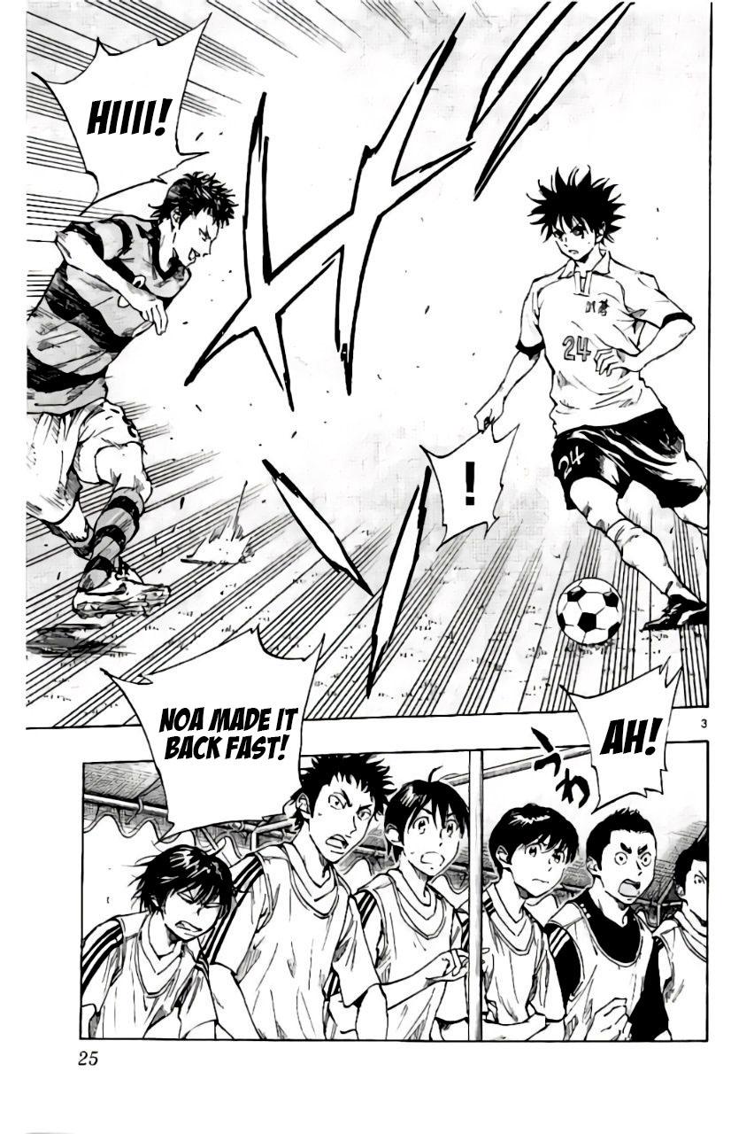BE BLUES Ao ni nare Chapter 199  Online Free Manga Read Image 3