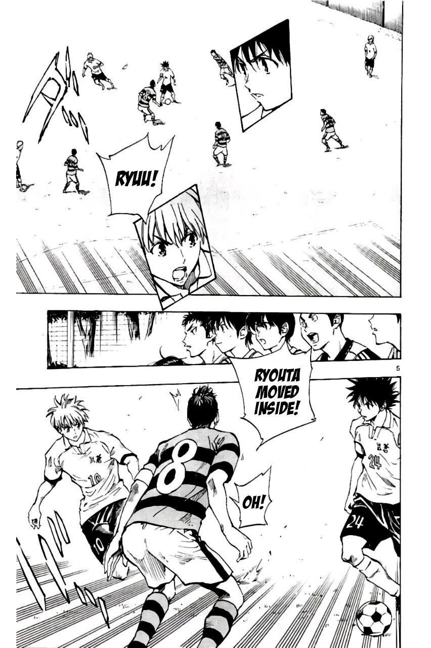 BE BLUES Ao ni nare Chapter 199  Online Free Manga Read Image 5