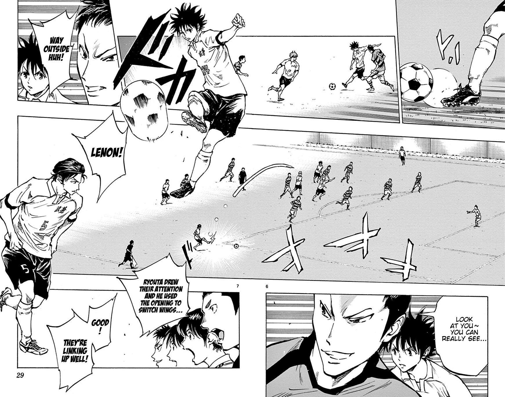 BE BLUES Ao ni nare Chapter 199  Online Free Manga Read Image 6
