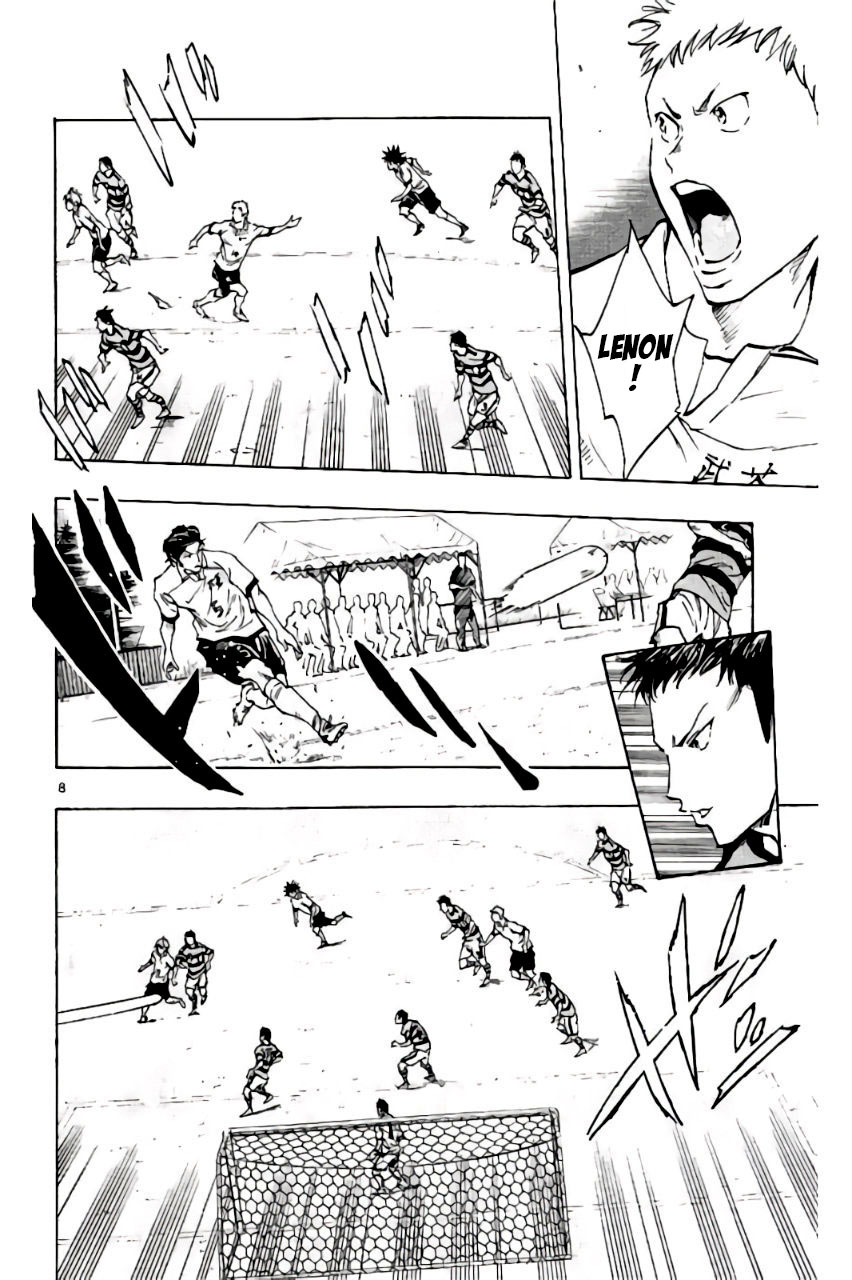 BE BLUES Ao ni nare Chapter 199  Online Free Manga Read Image 7