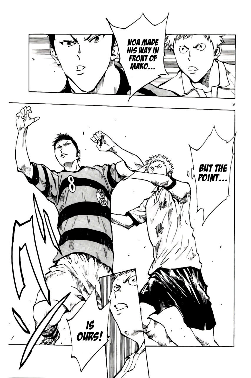 BE BLUES Ao ni nare Chapter 199  Online Free Manga Read Image 8