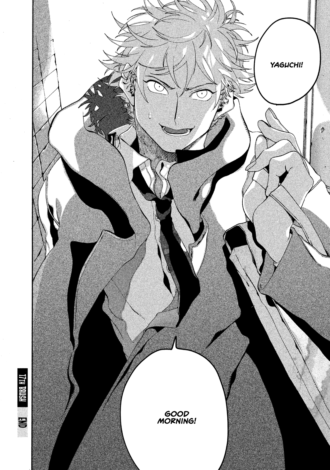 Blue Period Chapter 17  Online Free Manga Read Image 42