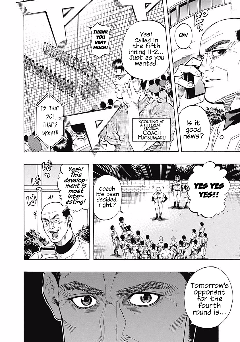 Bungo Chapter 35  Online Free Manga Read Image 2