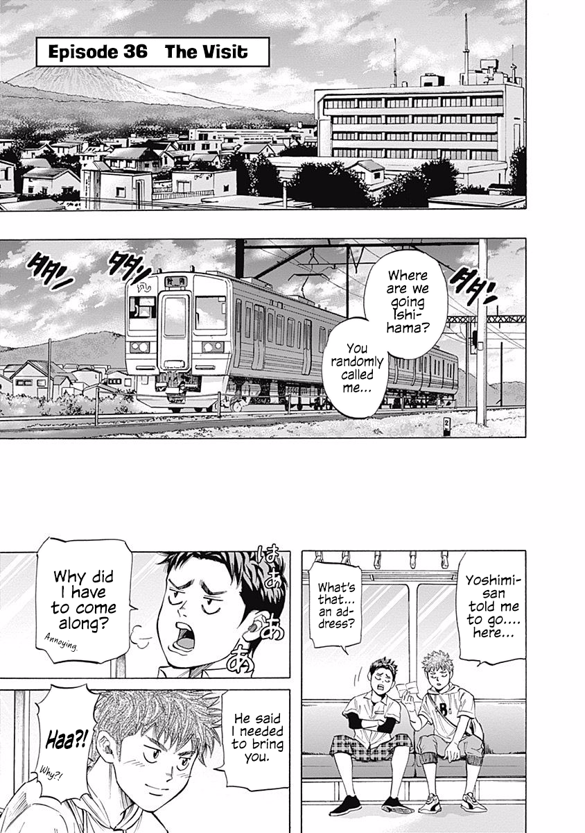 Bungo Chapter 36  Online Free Manga Read Image 1