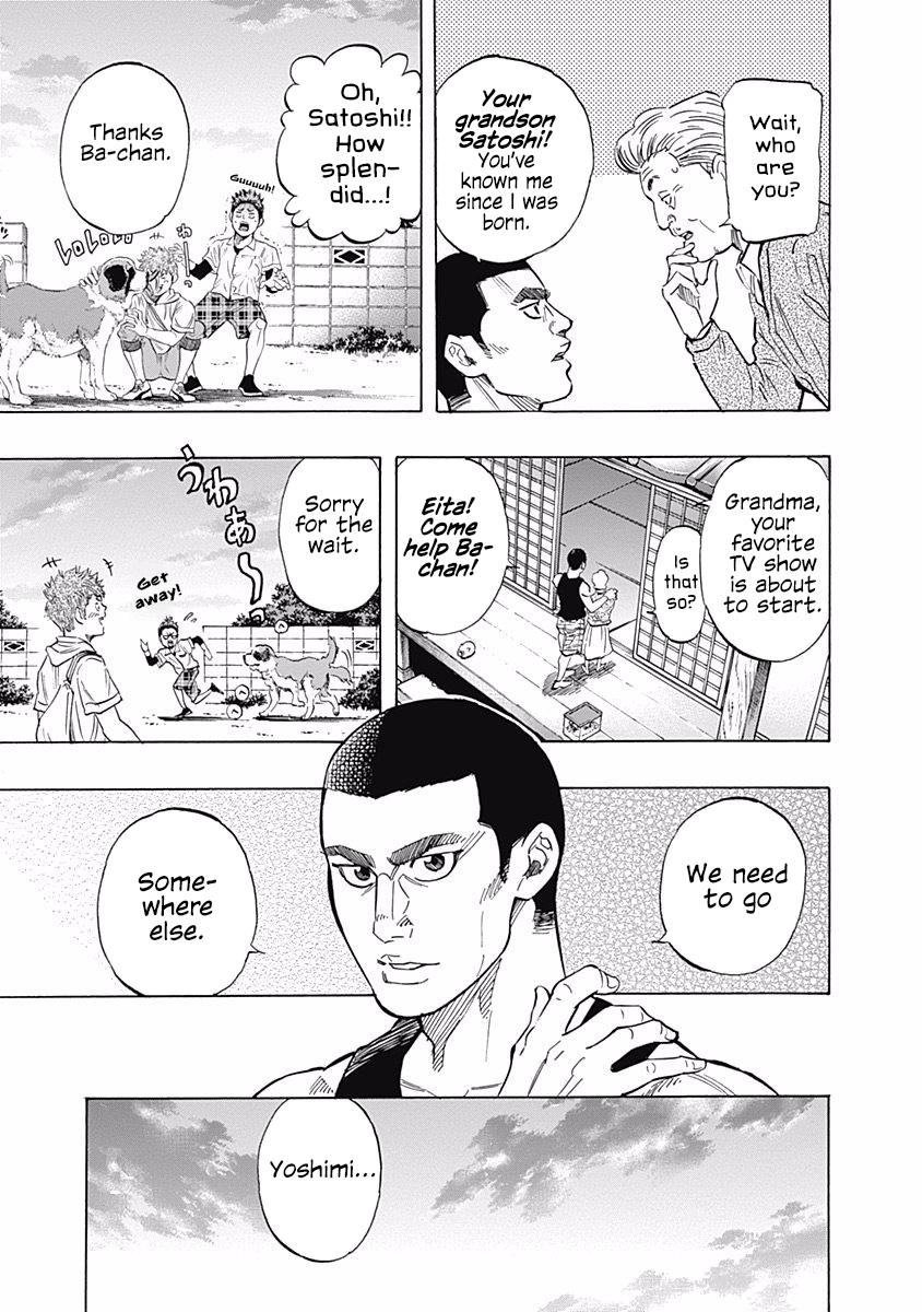 Bungo Chapter 36  Online Free Manga Read Image 3