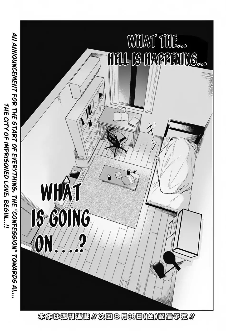 City of Love Prison Chapter 1  Online Free Manga Read Image 54