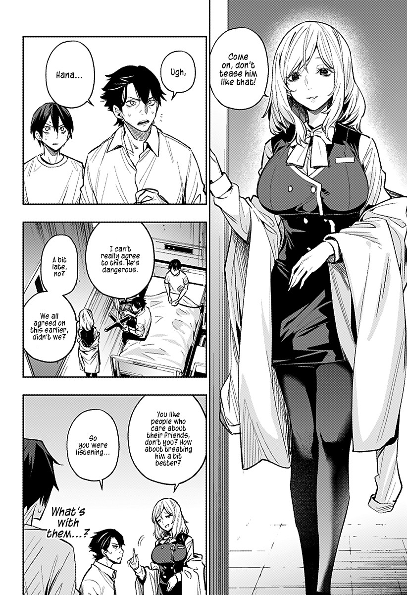 City of Love Prison Chapter 10  Online Free Manga Read Image 6