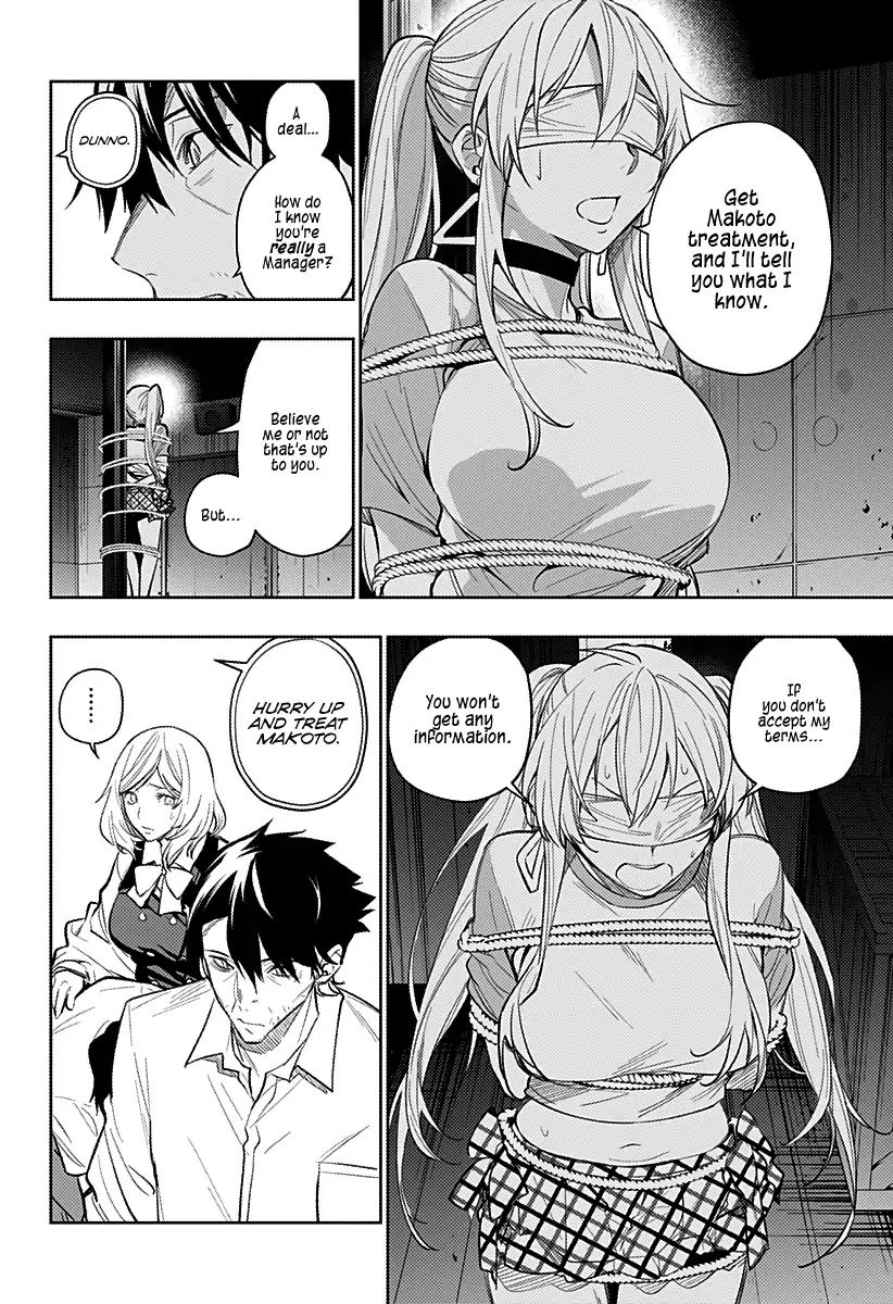 City of Love Prison Chapter 13  Online Free Manga Read Image 3