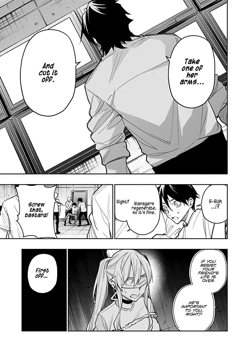 City of Love Prison Chapter 13  Online Free Manga Read Image 6