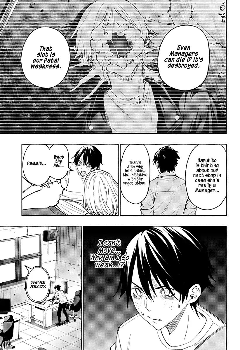 City of Love Prison Chapter 13  Online Free Manga Read Image 8