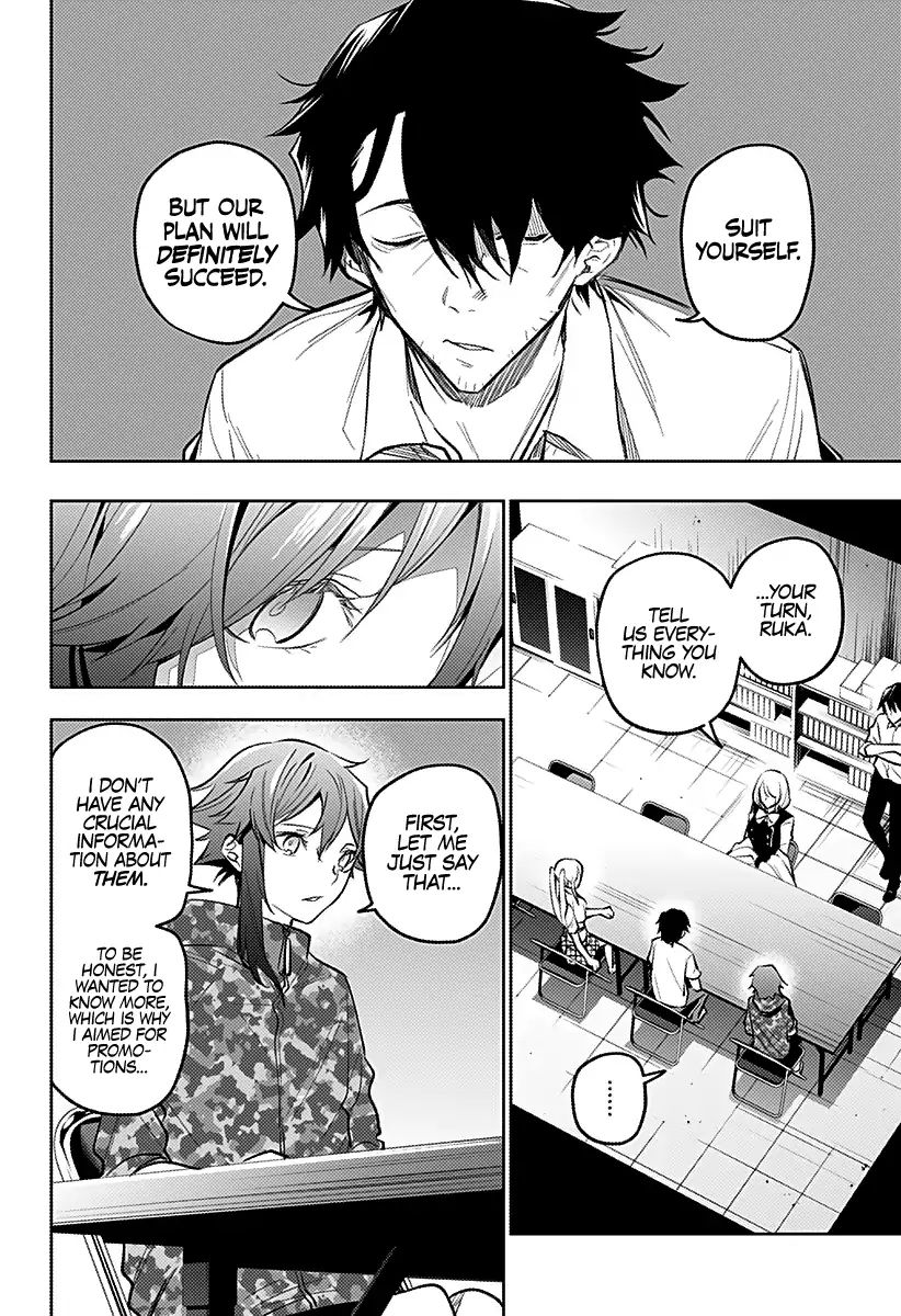 City of Love Prison Chapter 15  Online Free Manga Read Image 5