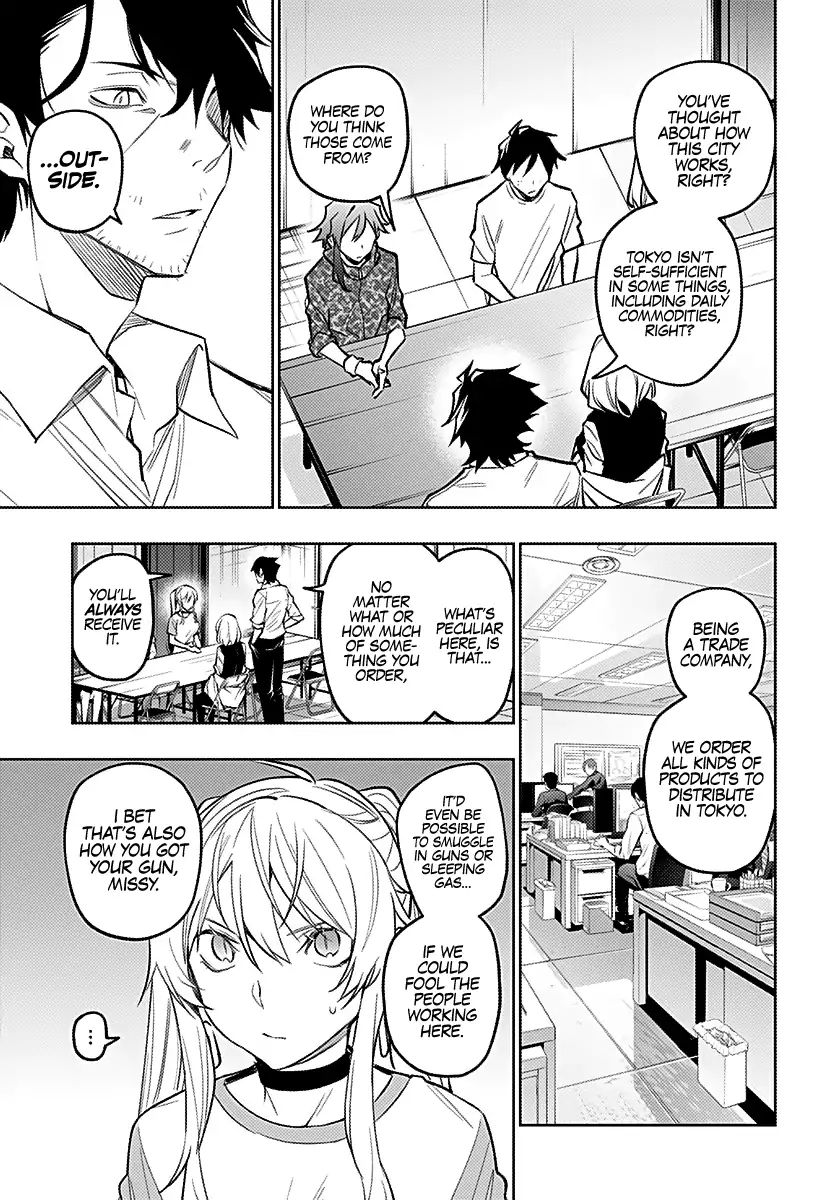 City of Love Prison Chapter 15  Online Free Manga Read Image 8