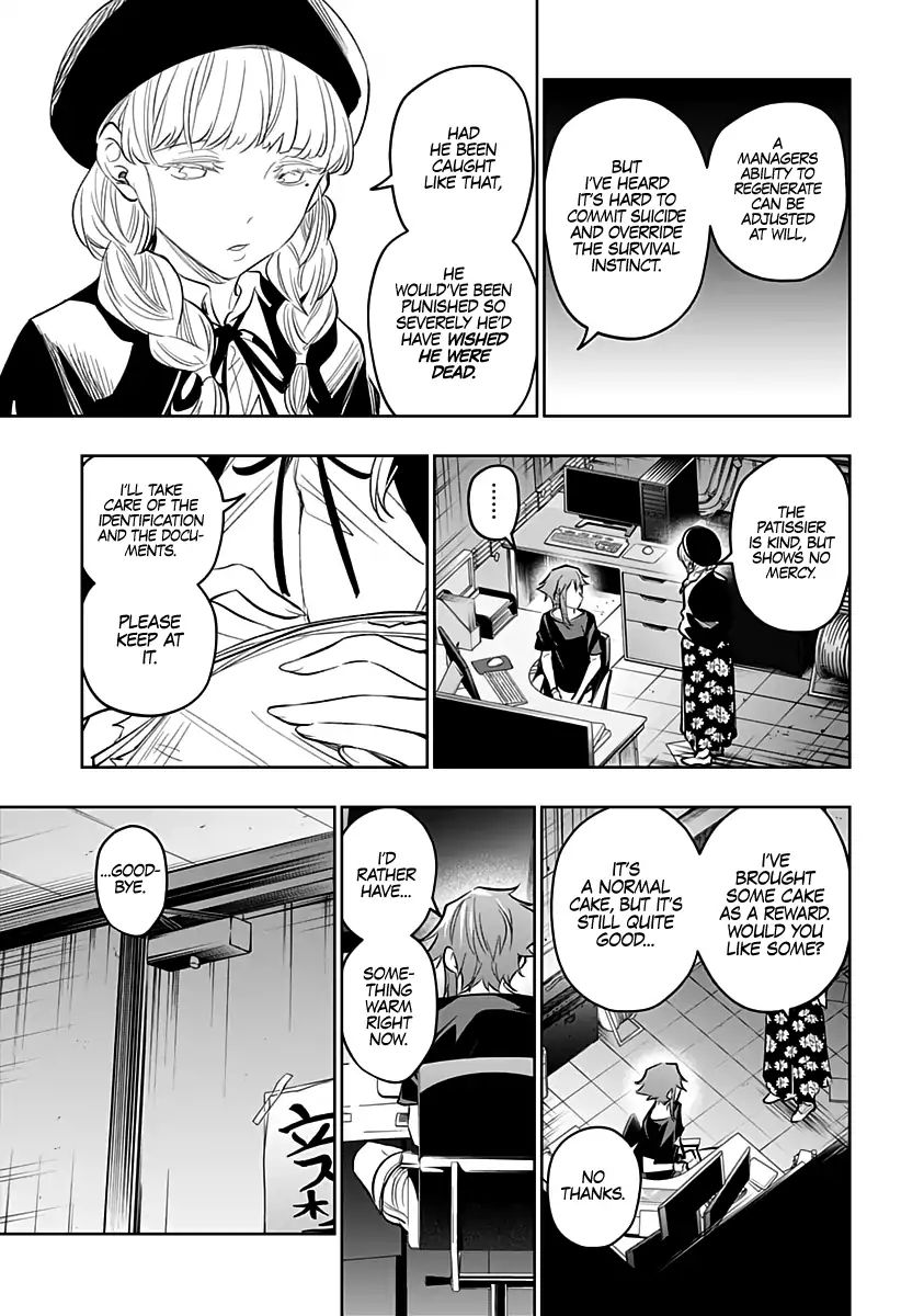 City of Love Prison Chapter 17  Online Free Manga Read Image 6