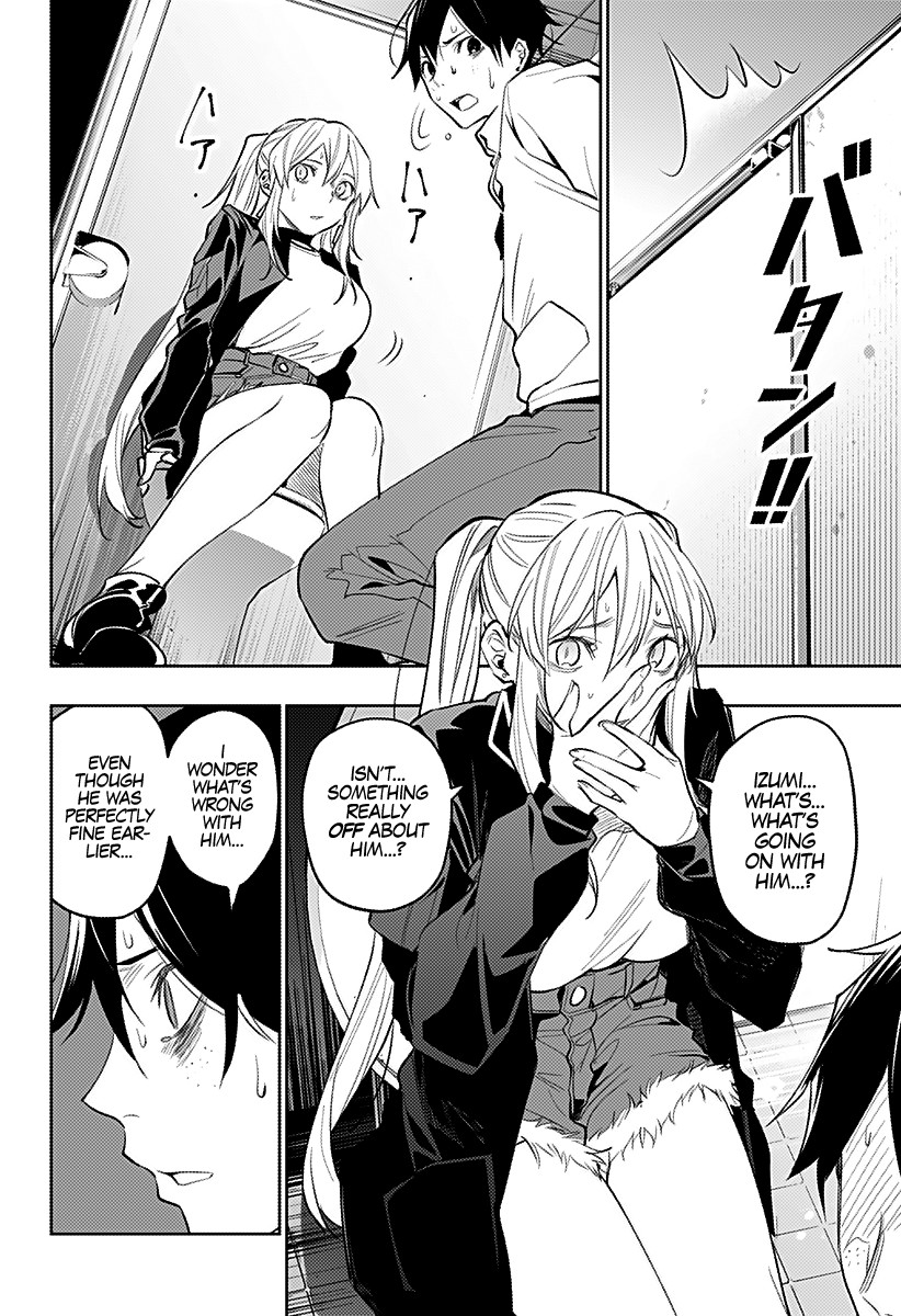 City of Love Prison Chapter 19  Online Free Manga Read Image 11