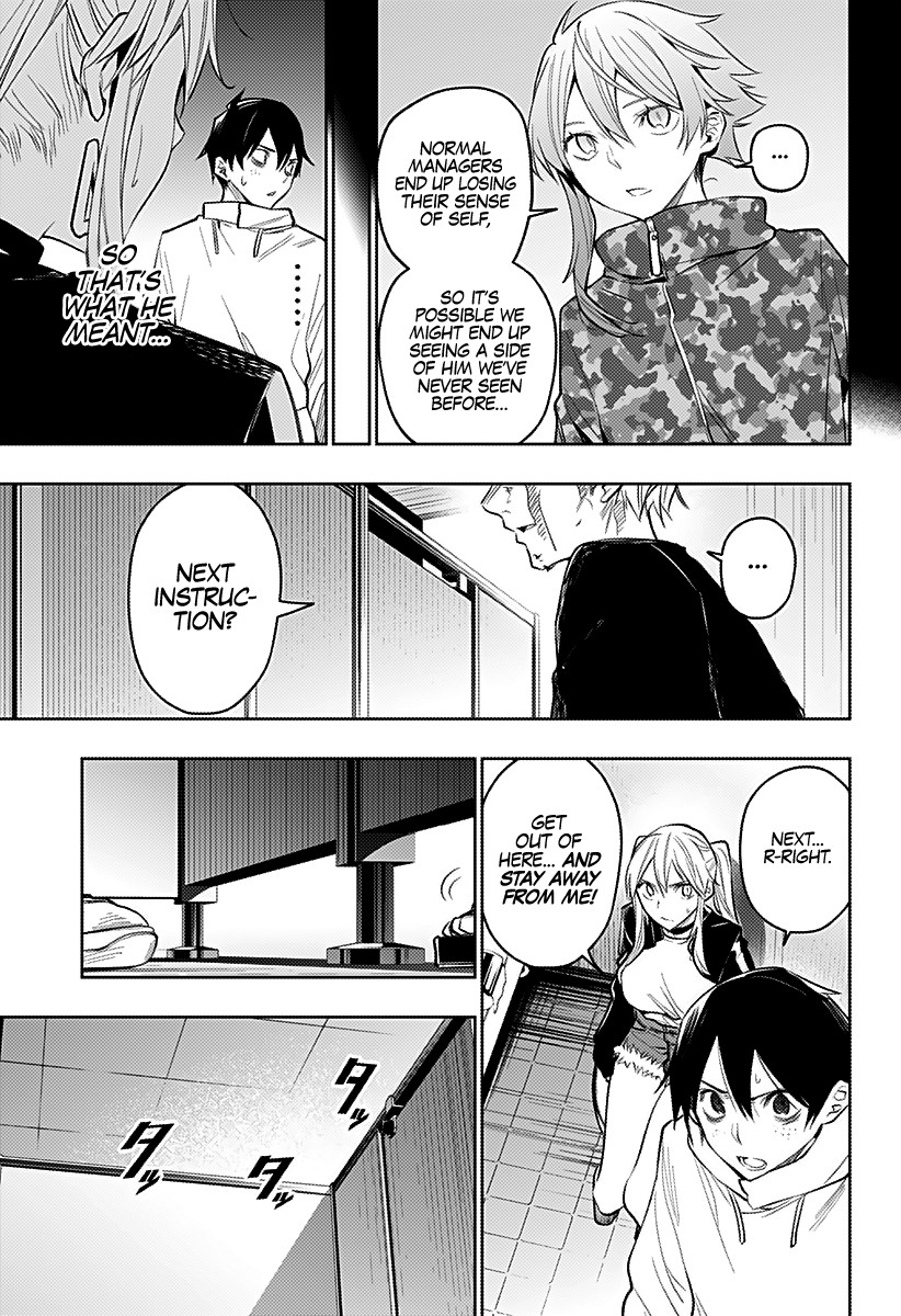 City of Love Prison Chapter 19  Online Free Manga Read Image 16