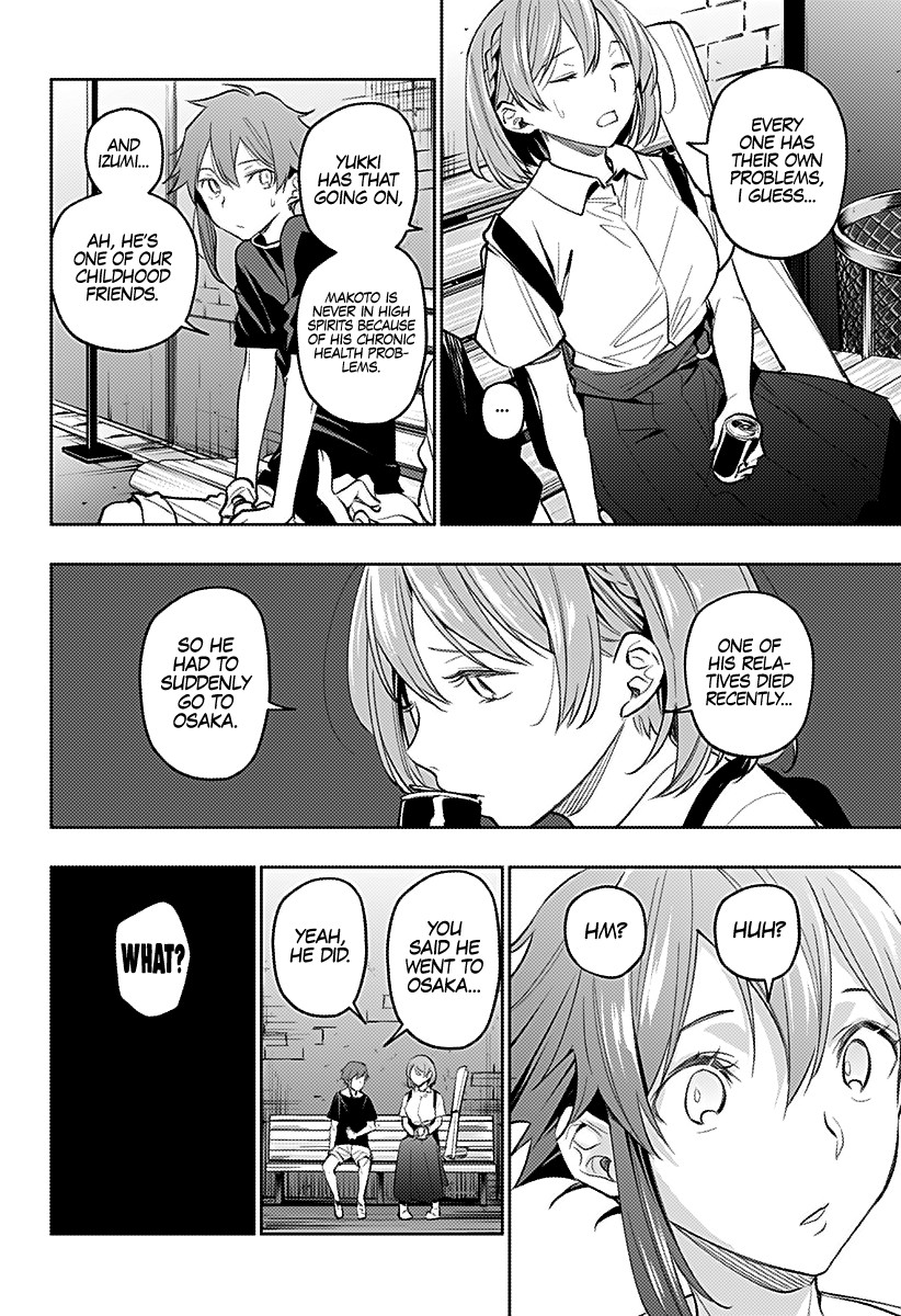 City of Love Prison Chapter 19  Online Free Manga Read Image 7