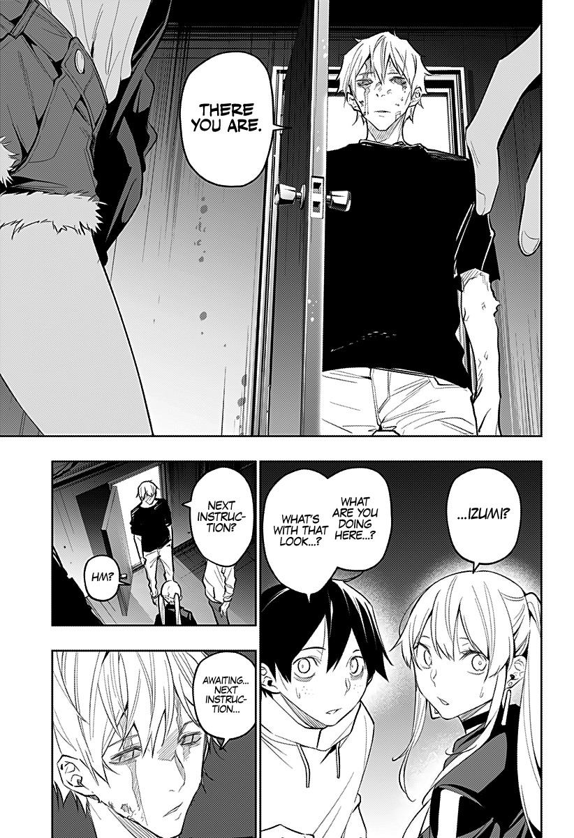 City of Love Prison Chapter 19  Online Free Manga Read Image 8