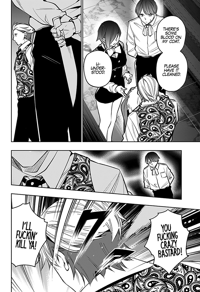 City of Love Prison Chapter 20  Online Free Manga Read Image 13